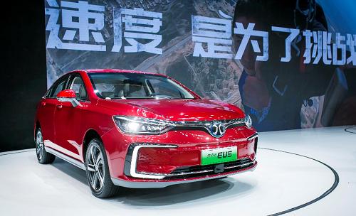 北汽新能源五款重磅车型亮相北京